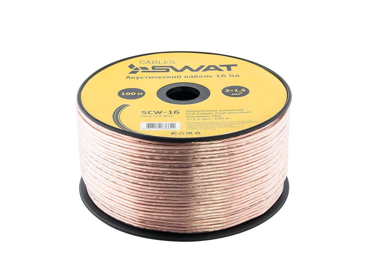 4098)SWAT SCW-16 акустический кабель 16Ga, 2*1,5мм2, прозрачный, ССА, 100м