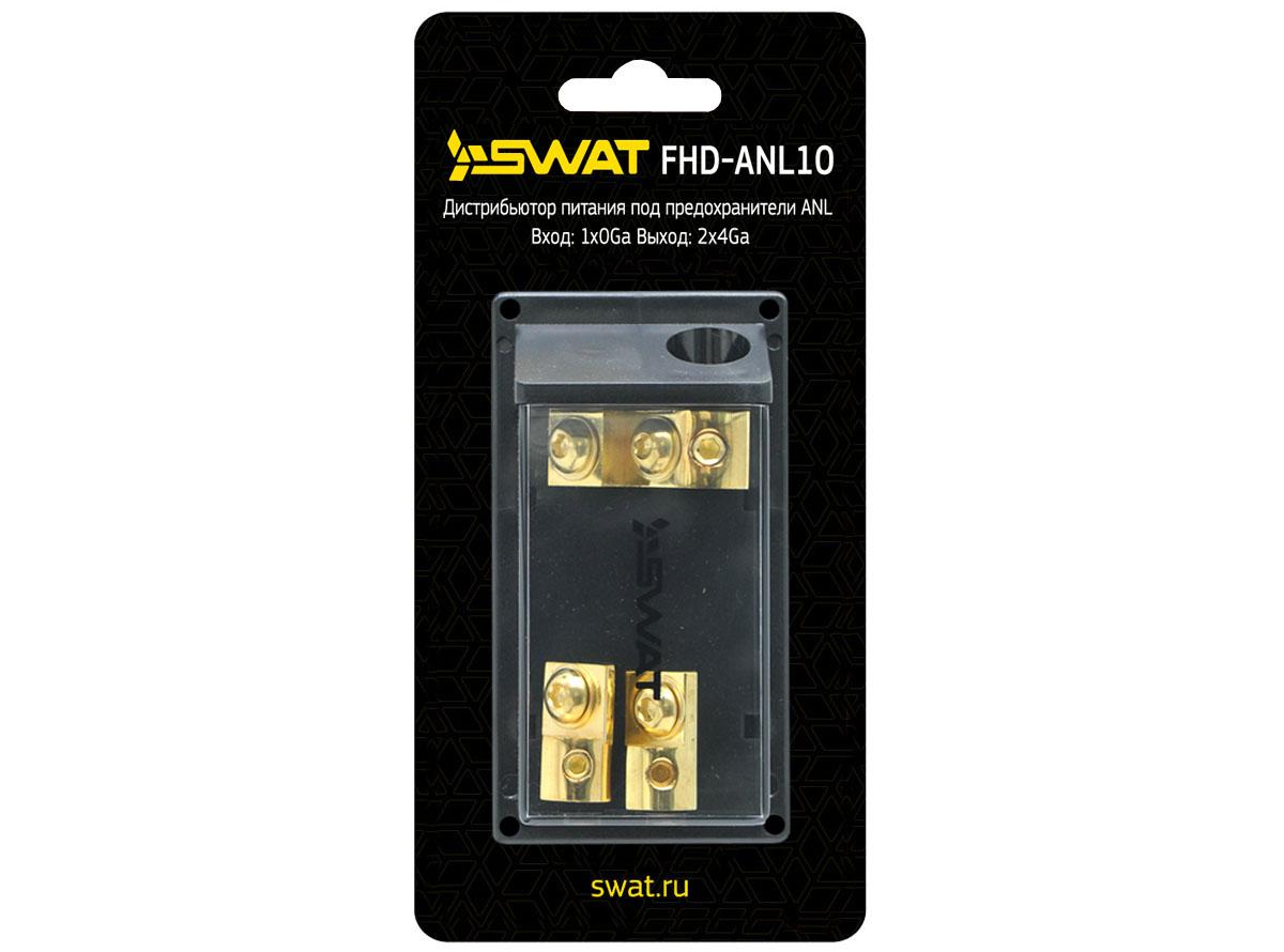 3822)SWAT FHD-ANL10