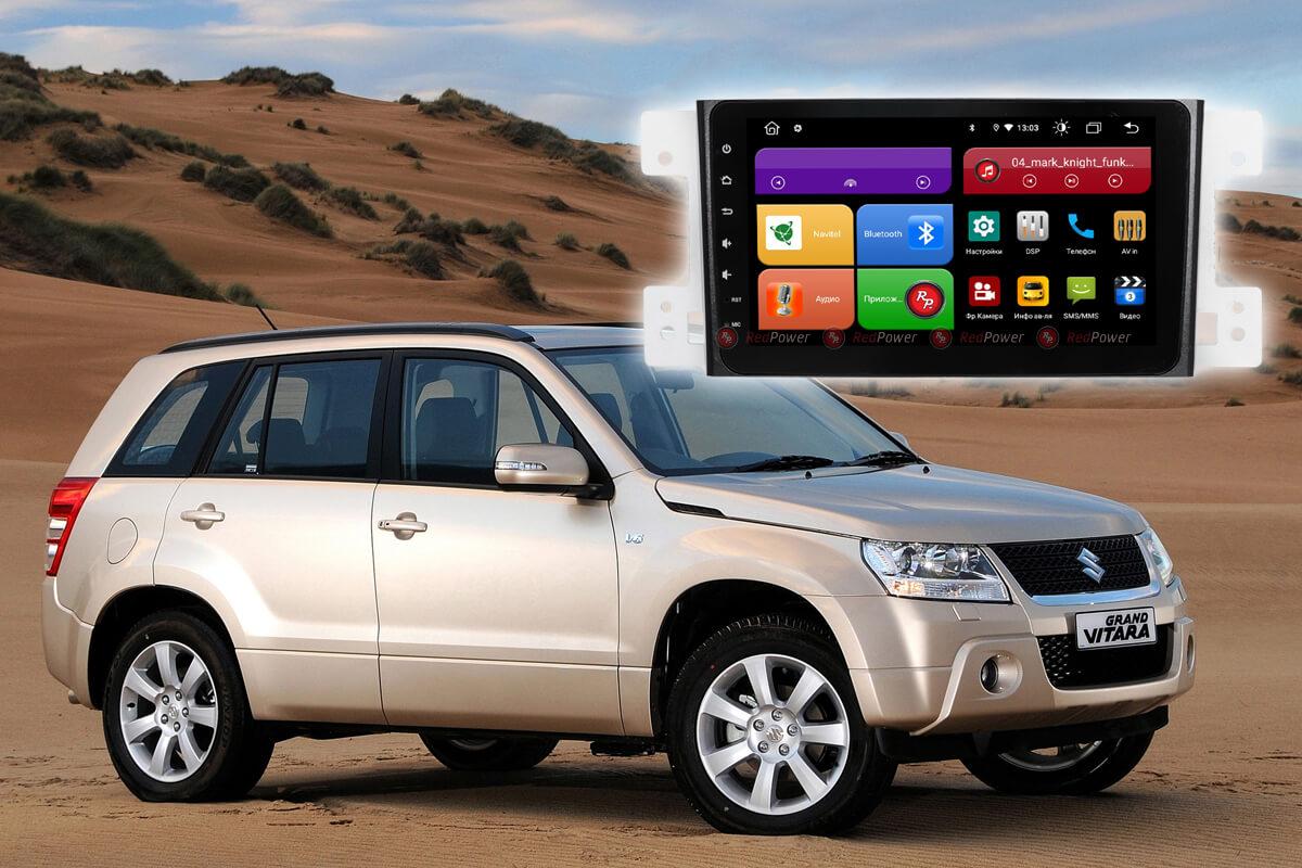 12105)Suzuki Grand Vitara (2005-2015) 61053