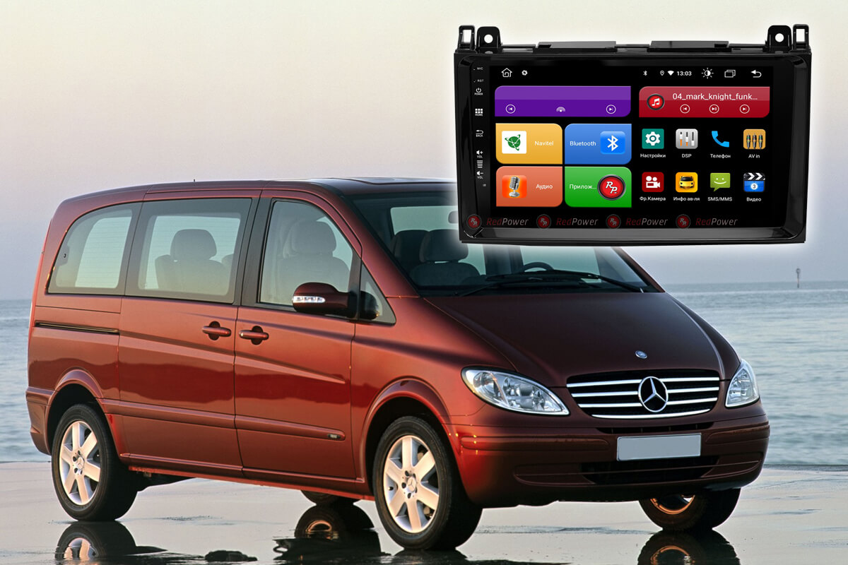 12069)Mercedes-Benz (Vito, Viano, Sprinter; VW Crafter до 17 г) УК 61068 9 дюймов