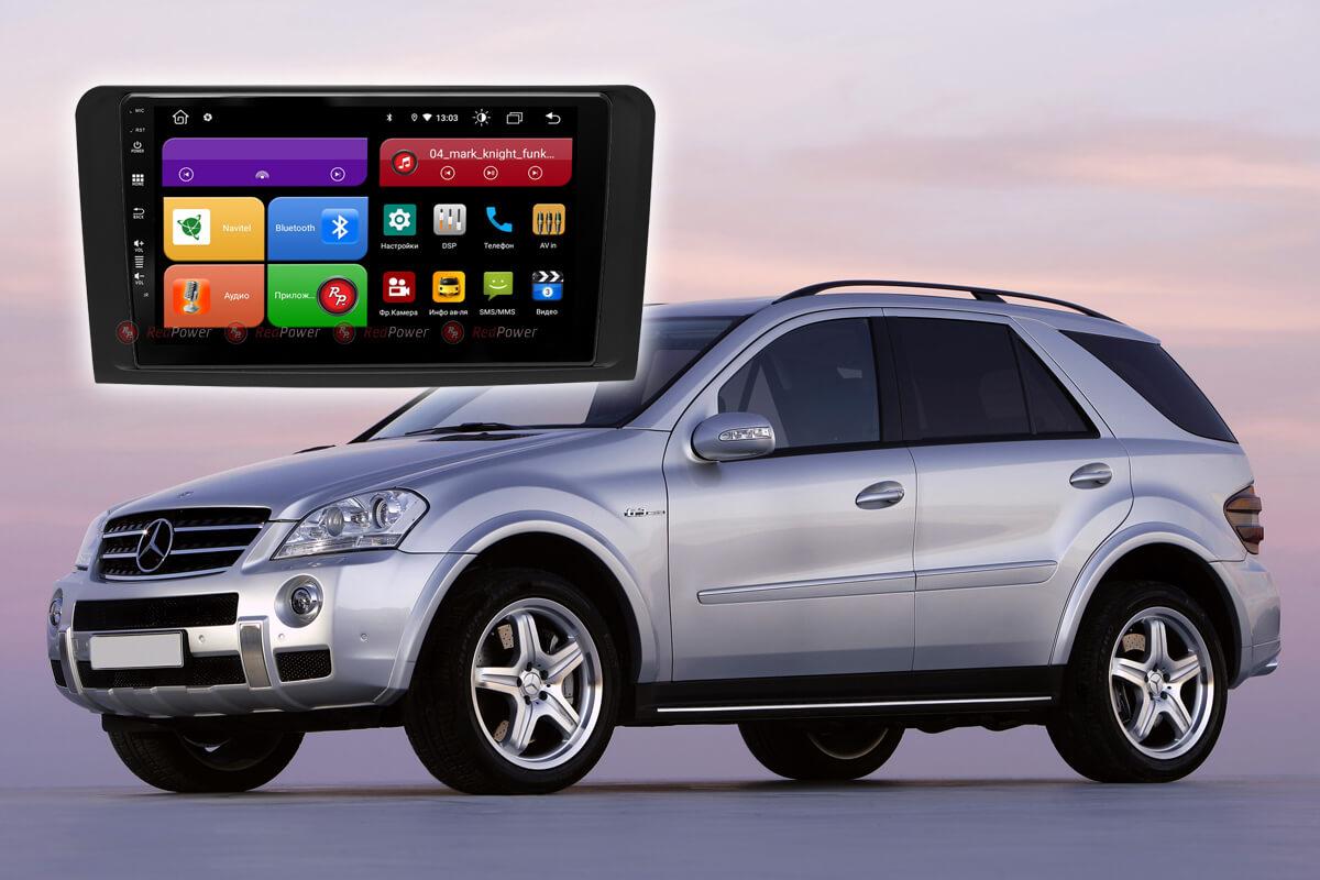 12071)Mercedes-Benz ML-GL (2006-2012),(чёрный матовый) УК 61168M 9 дюймов