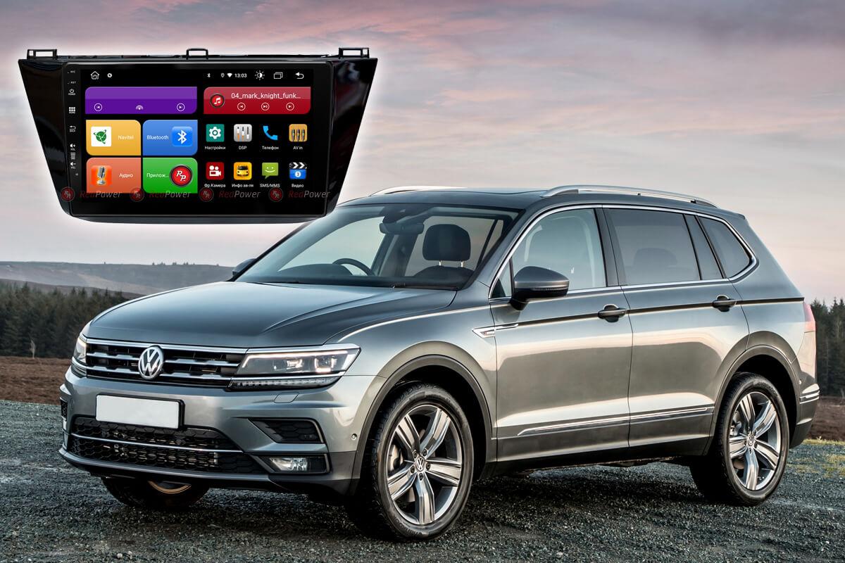 12148)Volkswagen Tiguan (2017+) УК 61403 SPLIT 10 дюймов