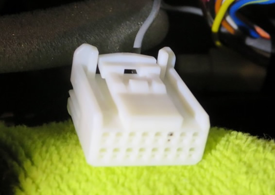 11770)Колодка Subaru для авто с усилителем Harman, Kardon
