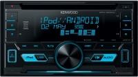 5206)Kenwood DPX-3000U