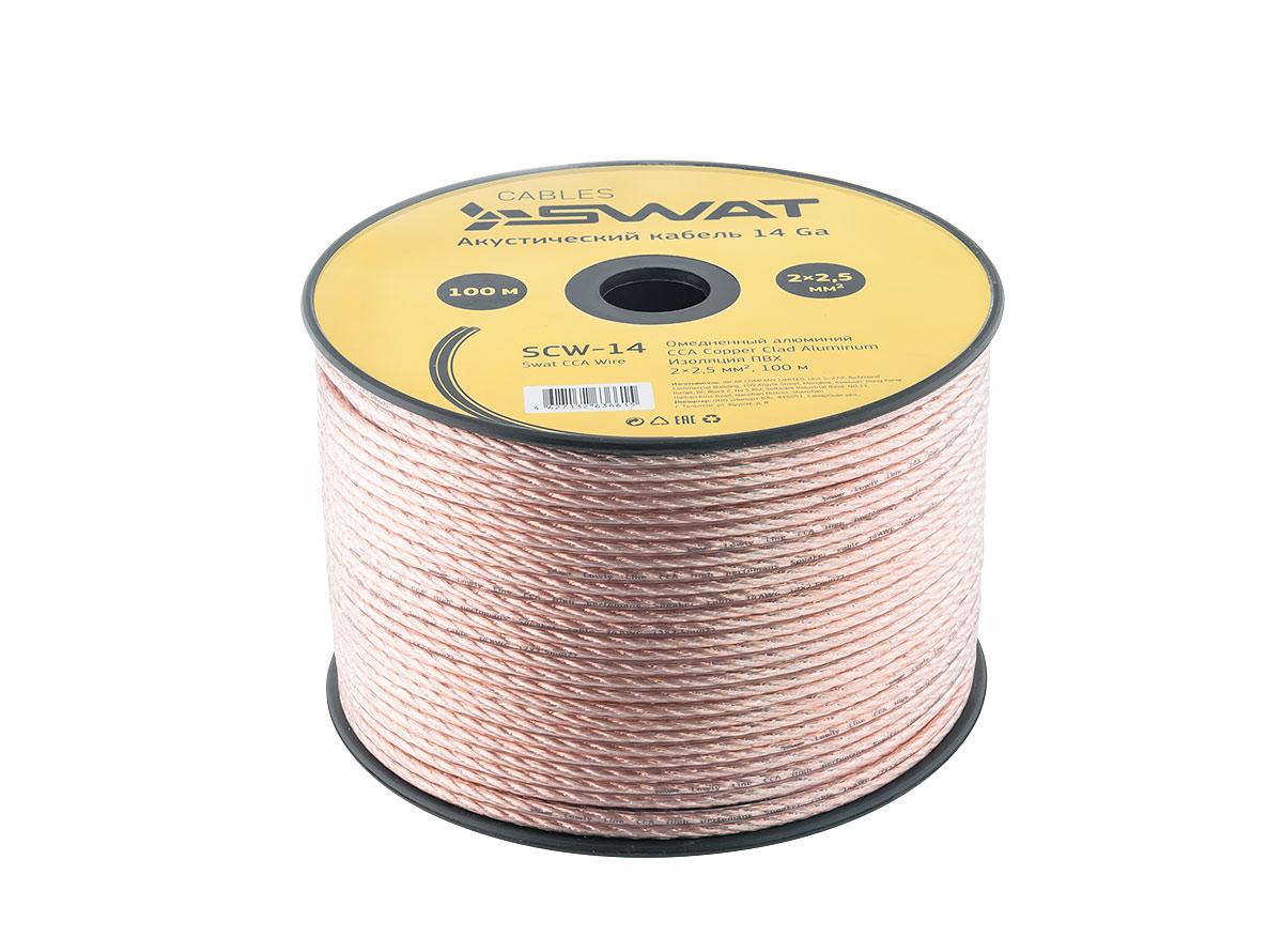 4097)SWAT SCW-14 акустический кабель 14Ga, 2*2,5мм2, прозрачный, ССА, 100м