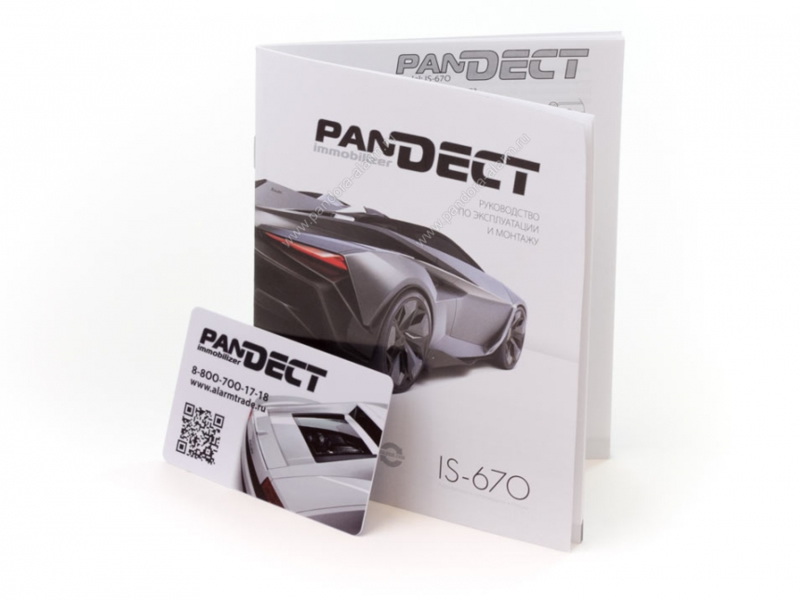 1.PanDECT IS-670
