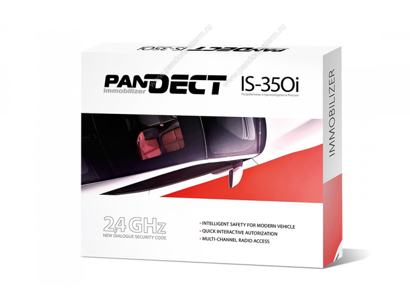 3046)Pandect IS-350i