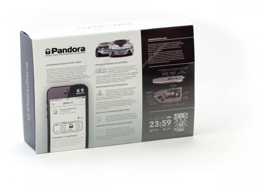 1.Pandora DXL 3970 PRO v.2