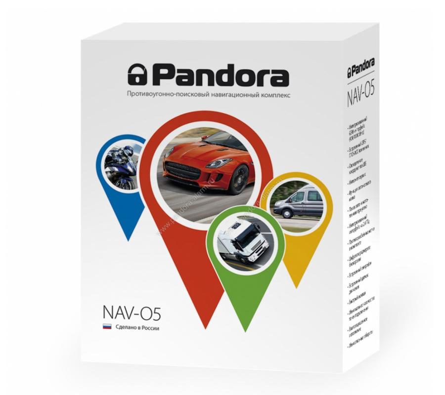 3043)Противоугонно-поисковый навигационный комплекс Pandora NAV-05