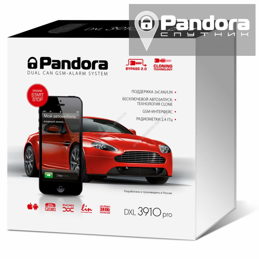 3925)Pandora DXL 3910 PRO + Pandora-СПУТНИК