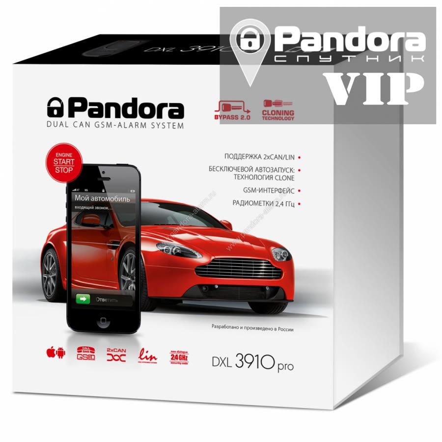 5769)Pandora DXL 3910 PRO + Pandora-СПУТНИК VIP