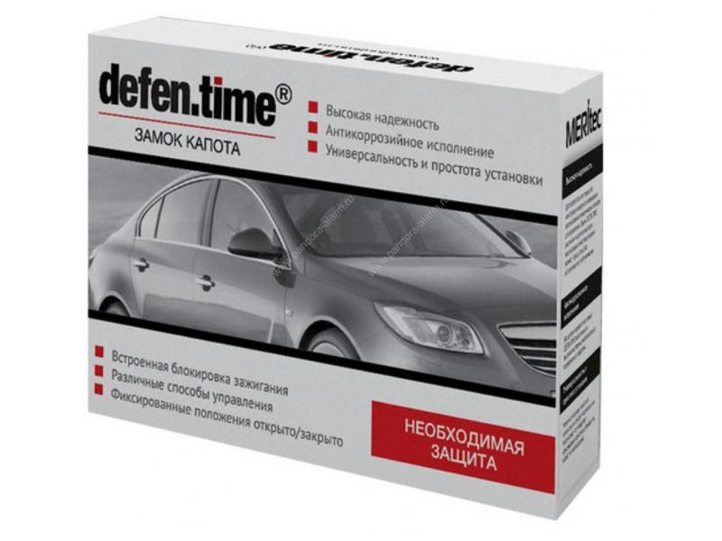 3053)Defentime V5