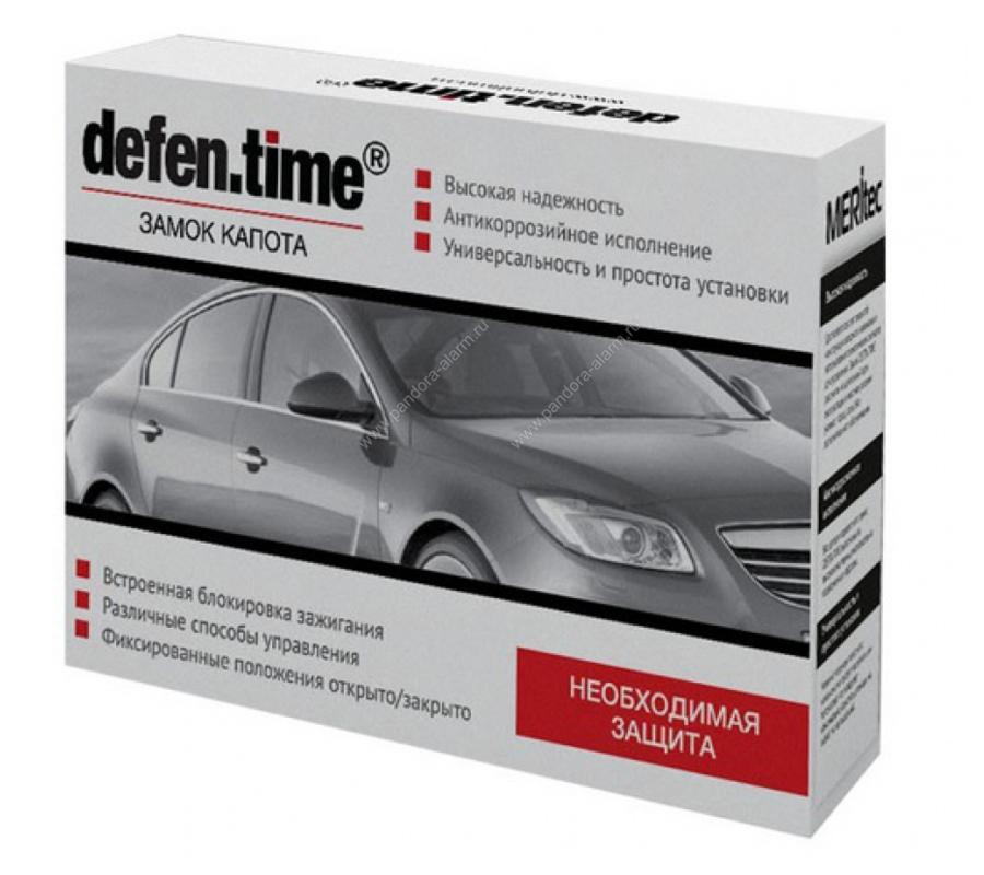 3054)Defentime V5 Doublelock