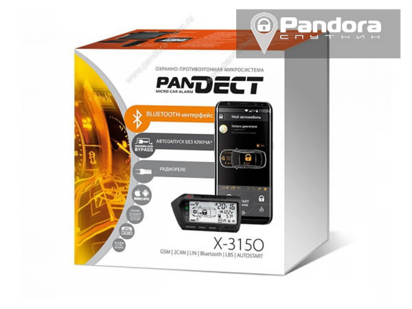 4275)Pandect X-3150 + Pandora-СПУТНИК