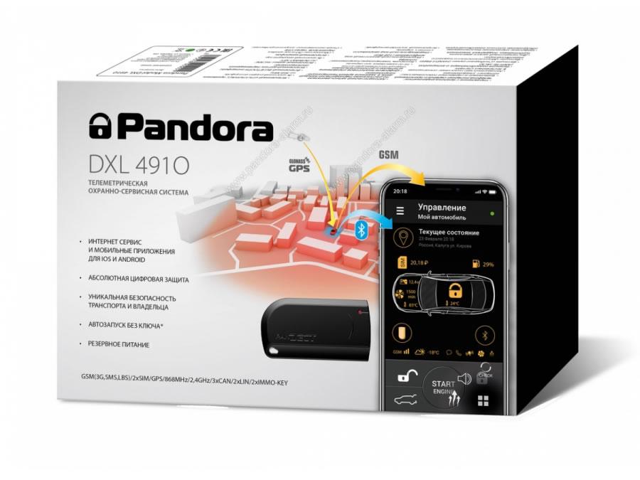 5295)Pandora DXL 4910