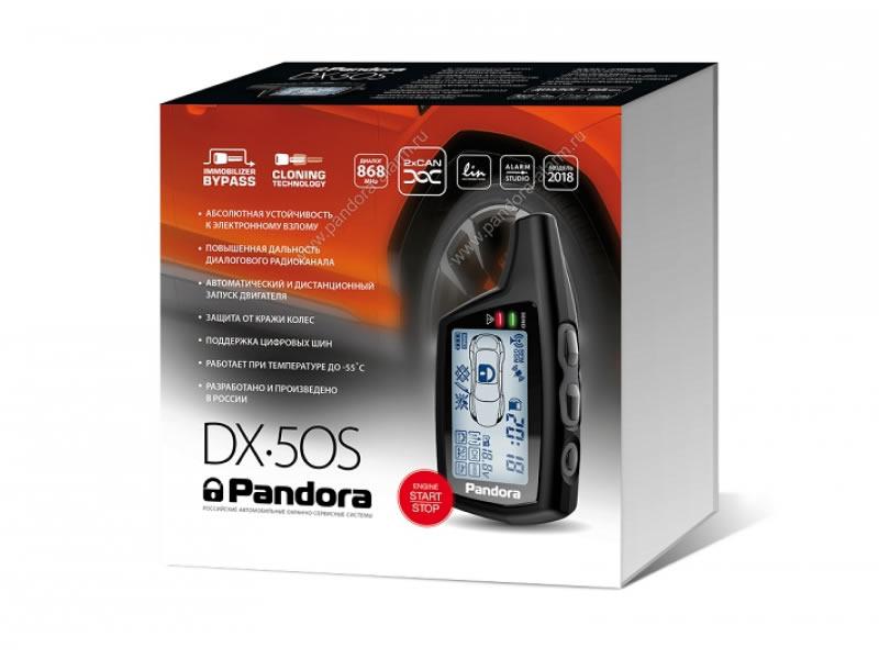 5810)Pandora DX 50S с автозапуском + установка