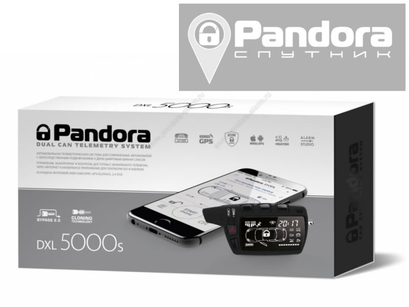 4281)Pandora DXL 5000 S + Pandora-СПУТНИК