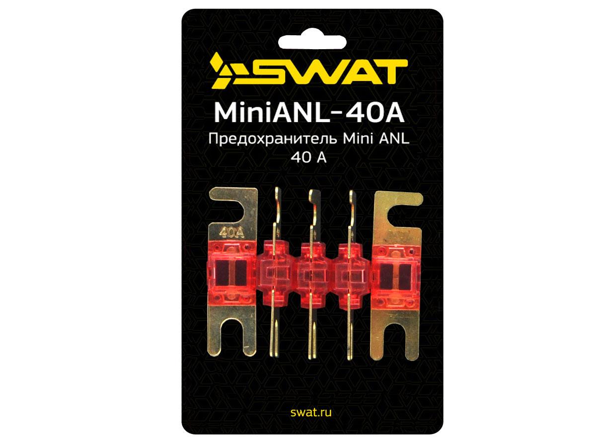 3887)Swat MiniANL-40A