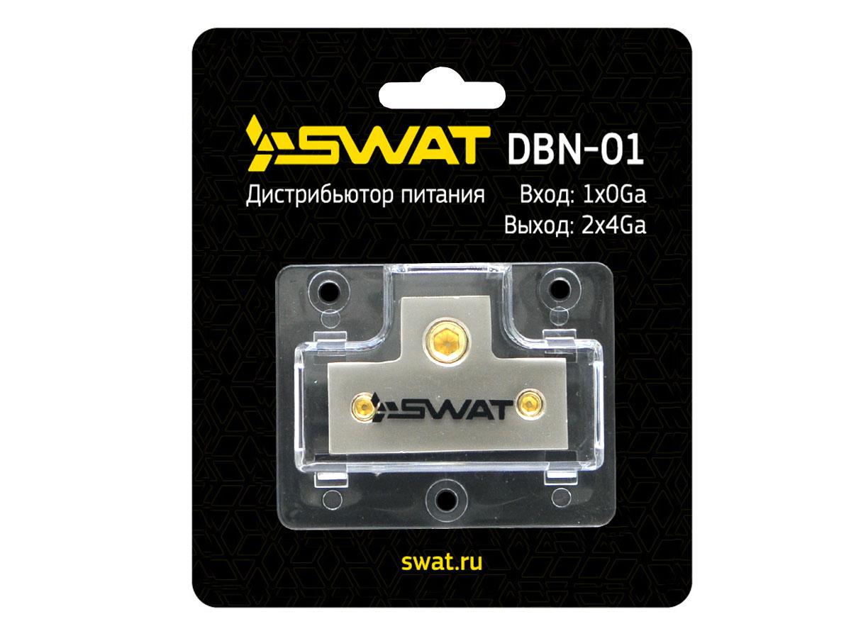 3818)SWAT DBN-01