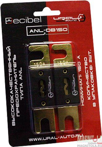 2919)URAL ANL-DB150