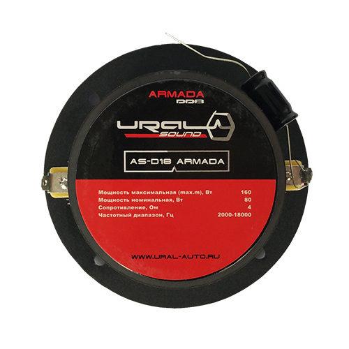 3.URAL AS-D18 ARMADA