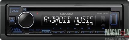 6040)Kenwood KDC-130UB
