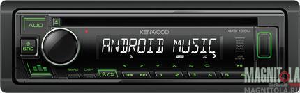 6041)Kenwood KDC-130UG
