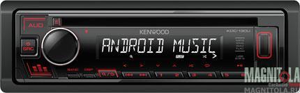 6042)Kenwood KDC-130UR