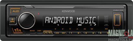 6242)Kenwood KMM-105AY