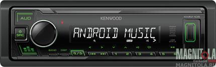 6243)Kenwood KMM-105GY