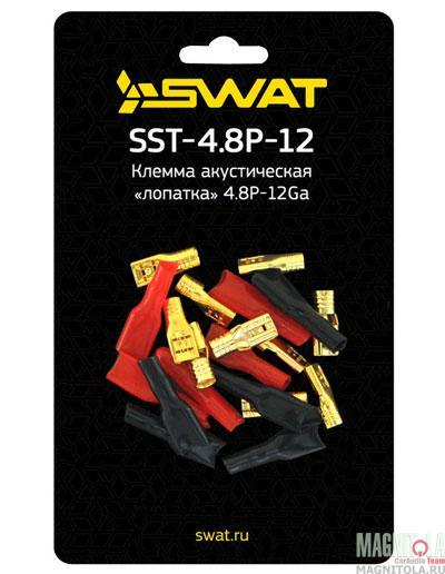 3859)Клемма акустическая Swat SST-4.8P-12
