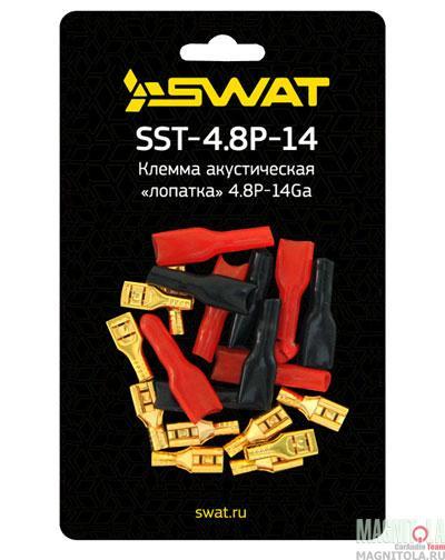 3858)Клемма акустическая Swat SST-4.8P-14