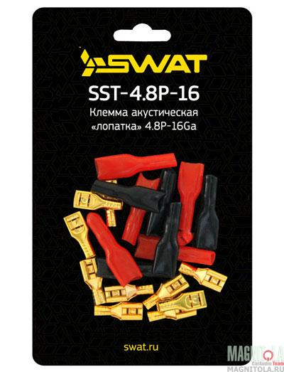 3857)Клемма акустическая Swat SST-4.8P-16