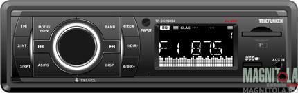 7797)Telefunken CCR8084
