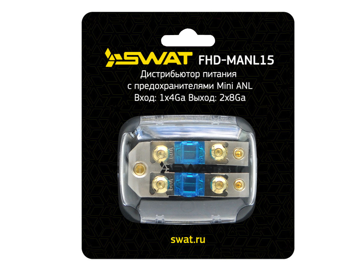 3833)SWAT FHD-MANL15