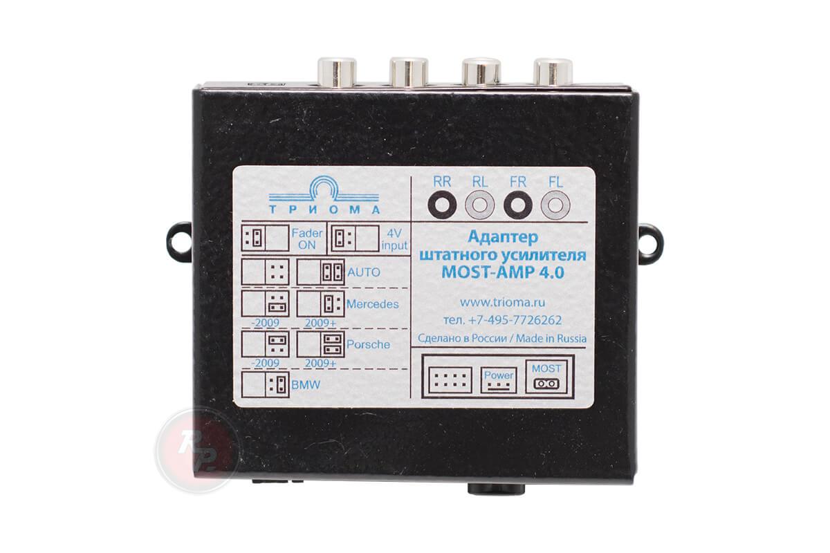 11752)Адаптер для штатного усилителя Most-AMP 4.0 (только с устройством RedPower)