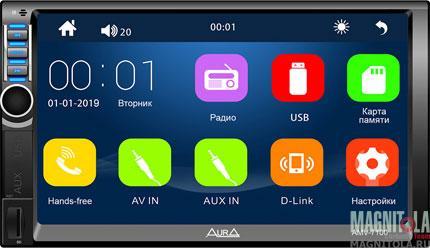 7156)Aura AMV-7100