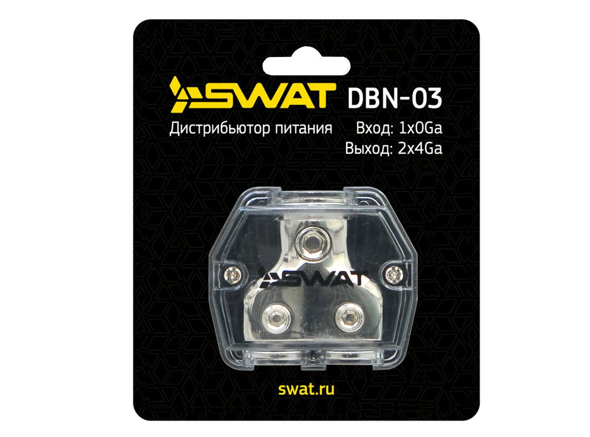 3819)SWAT DBN-03