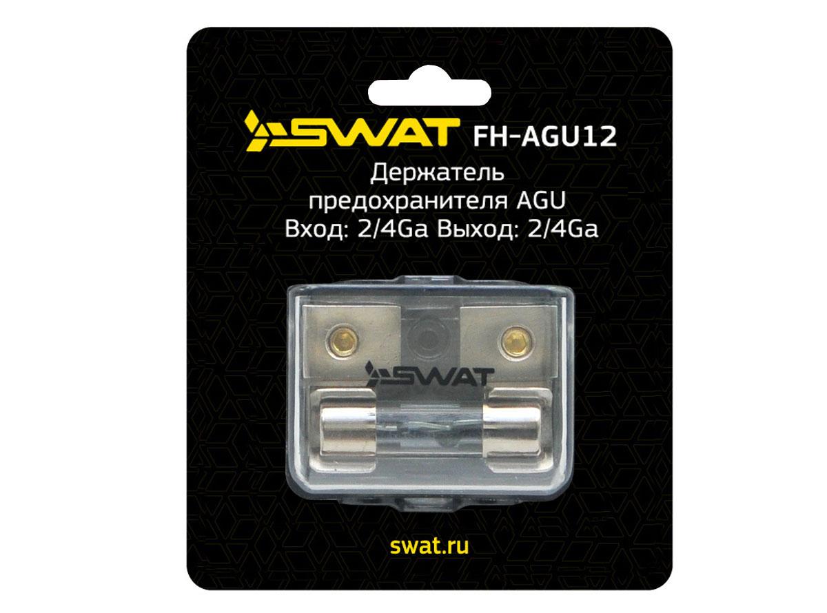 3812)Swat FH-AGU12