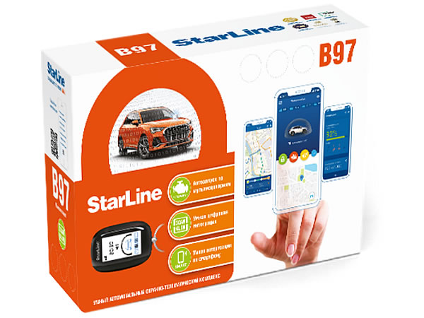 17231)StarLine B97