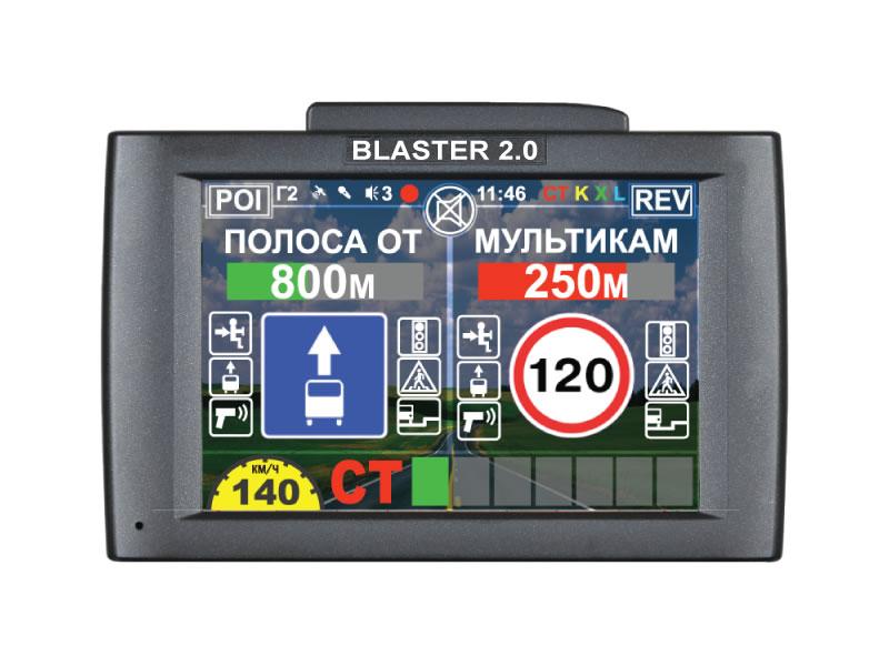 7186)Intego BLASTER 2.0