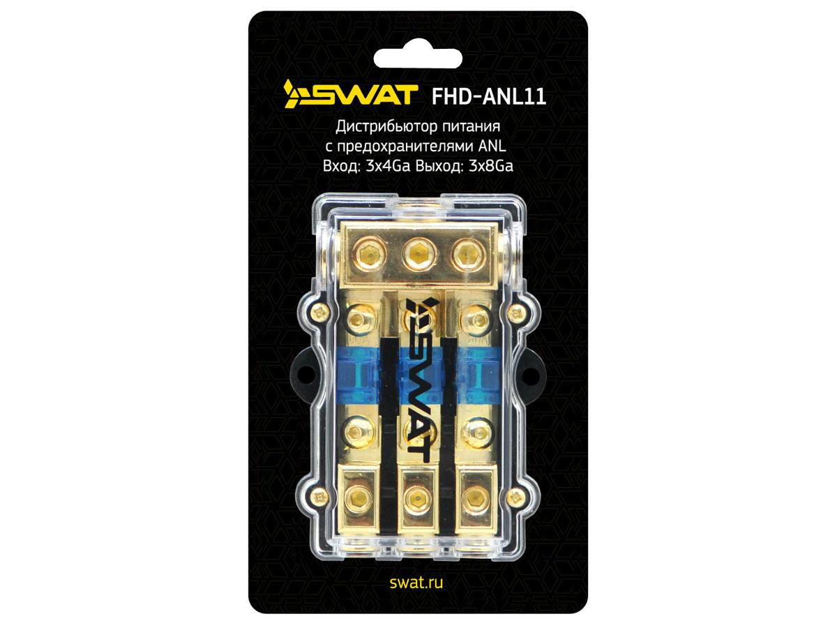 3842)SWAT FHD-ANL11