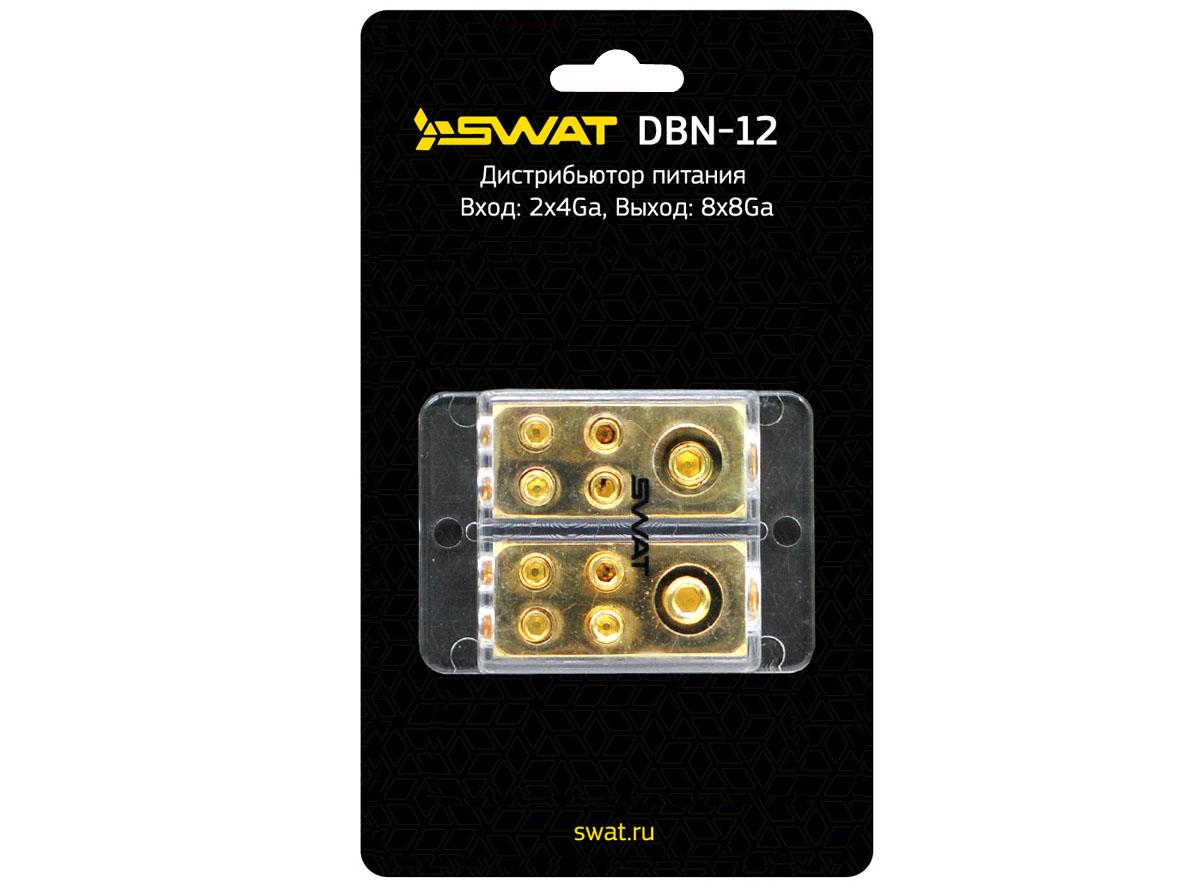 3838)SWAT DBN-12