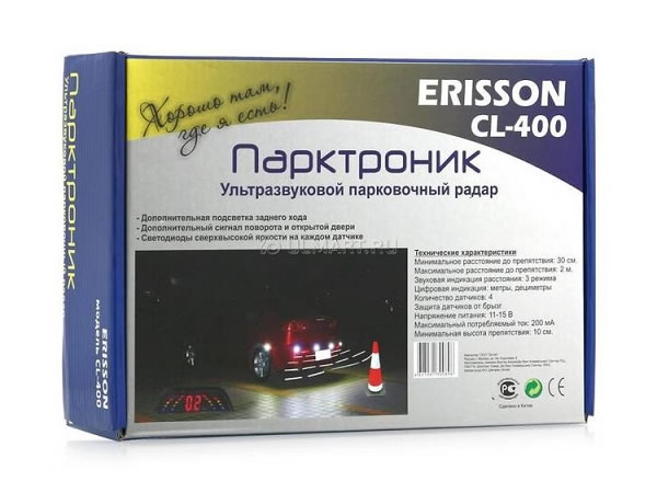 4279)ERISSON CL-400 silver