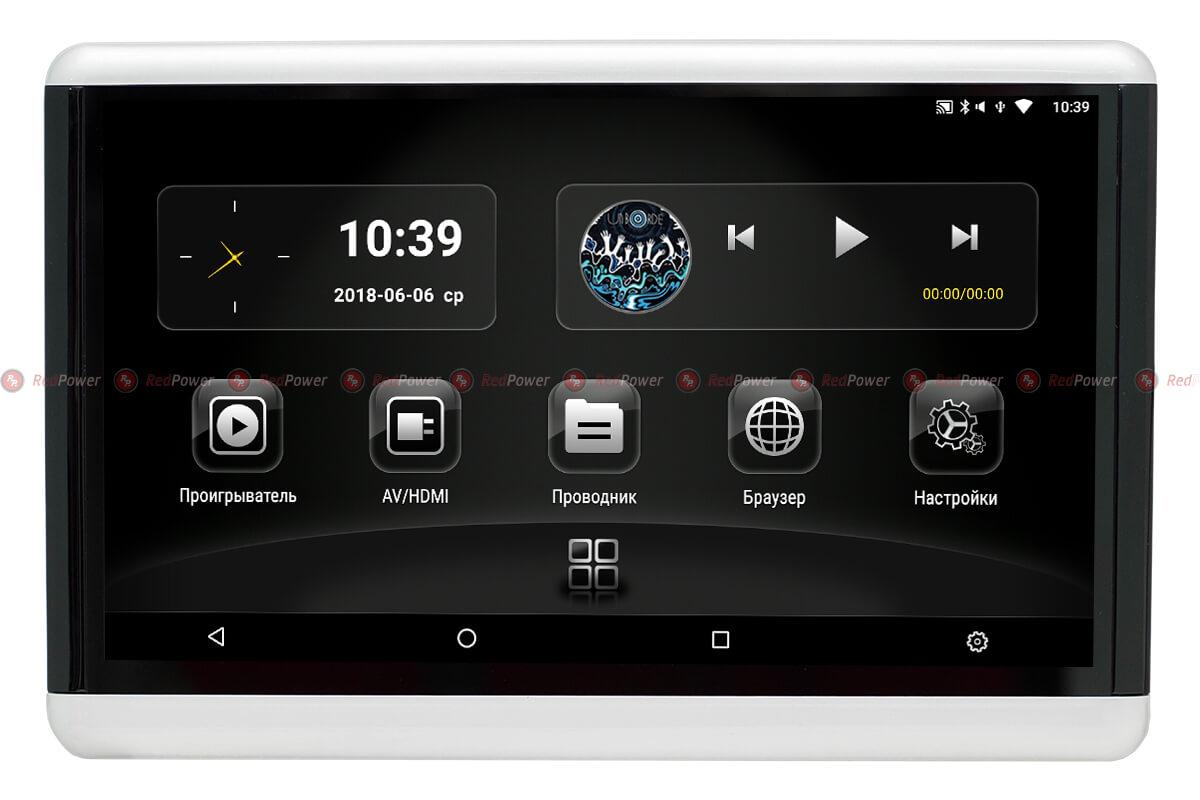 11795)Монитор для подголовника (Android) Red Power
