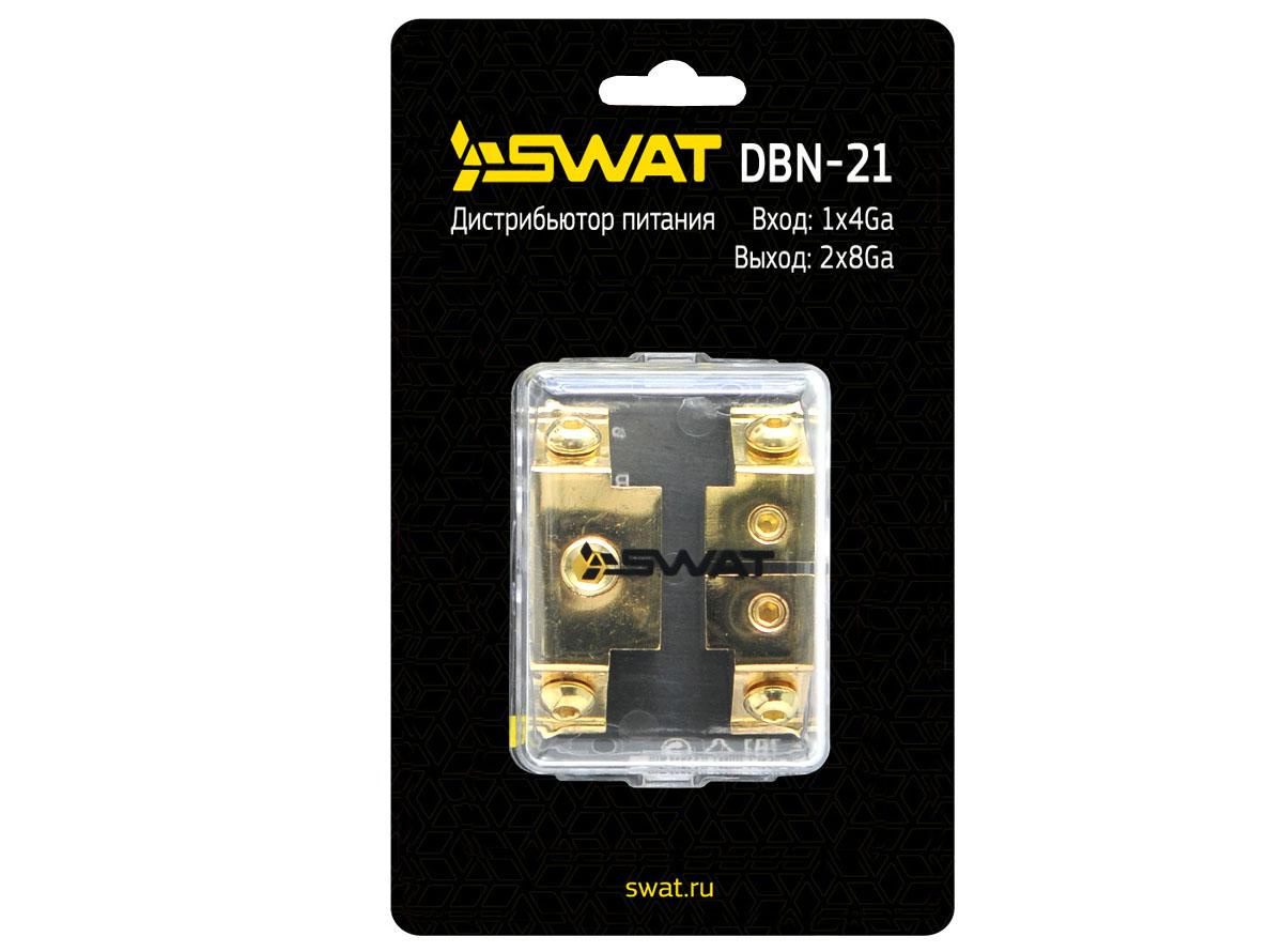 3832)SWAT DBN-21