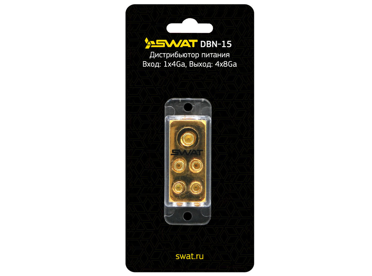3836)SWAT DBN-15