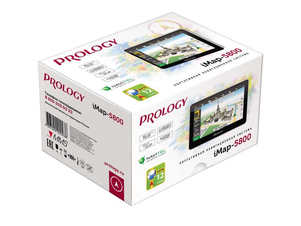 1551)Prology iMAP-5800
