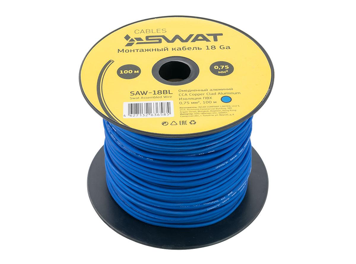 SWAT SAW-18BL монтажный кабель 18Ga, 0,75мм2 синий, ССА,100м, компактная катушка
