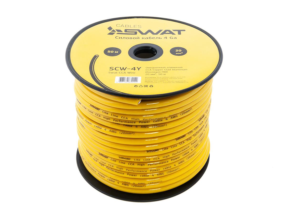 6081)SWAT SCW-4Y силовой кабель 4Ga, 25мм2, желтый, ССА, 50м.